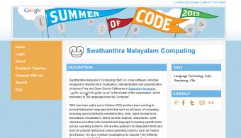 smc google summer of code