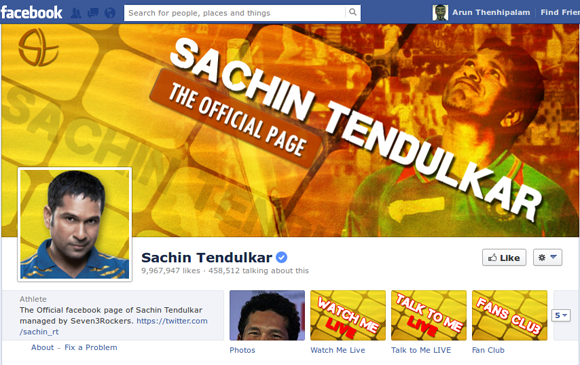 Facebook launched verified pages and profiles