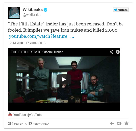 WikiLeaks Tweet