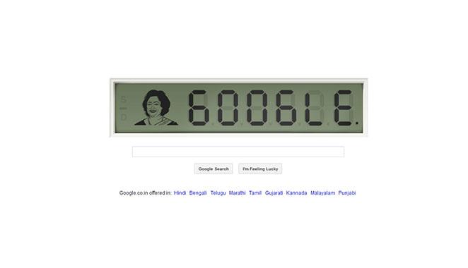 Shakuntala Devi - Google Doodle