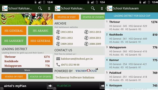 Kerala School Kalolsavam Android App
