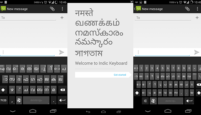 Indic Keyboard for Android OS