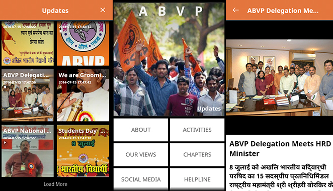 ABVP Android App