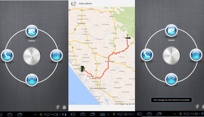Vava Suresh Android App