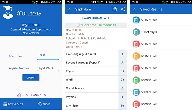 SSLC Result Android App Saphalam